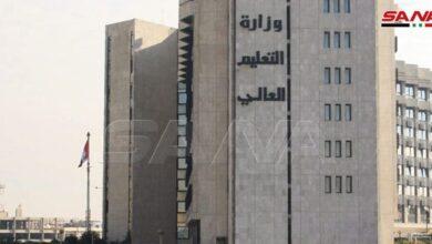 Photo of التعليم العالي تصدر مفاضلات القبول الجامعي للعام الدراسي 2020-2021