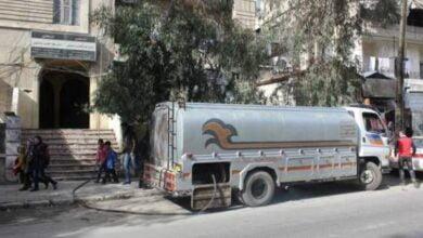 Photo of وزارة النفط:الاستمرار بتوزيع الدفعة الأولى من مازوت التدفئة بواقع 200 لتر لكل عائلة