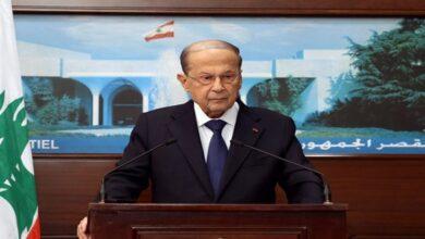Photo of عون يقترح إلغاء التوزيع الطائفي للوزارات السيادية