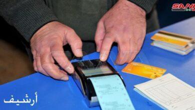 Photo of تعرّف على آلية تحديد مواعيد بيع السكر والأرز وفق الرسائل النصية عبر الموبايل