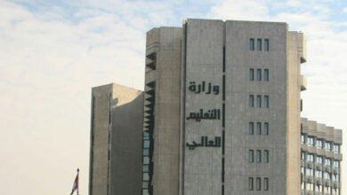 Photo of التعليم العالي تصدر دليل الطالب للقبول الجامعي للعام الدراسي 2020-2021