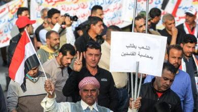 "Photo of ملاحقة ""الفاسدين"" تتصاعد في العراق..ومطالبات باستهداف ""الحيتان"" الكبيرة"