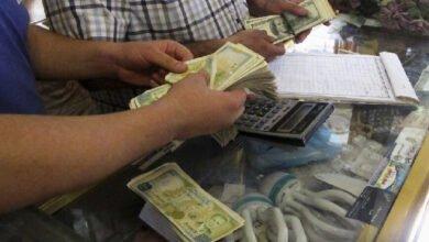 Photo of استئناف منح القروض من منظور تجار وصناعيين