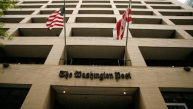 "Photo of ""واشنطن بوست"" العريقة تعلن دعمها لـ "" بايدن """