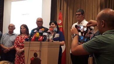 """Photo of تونس: """"الدستوري الحر"""" يطلب سحب كل الاتفاقيات مع تركيا وقطر"""