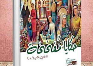 Photo of تعاون فني وثقافي بين التشكيل السوري والأدب المغربي