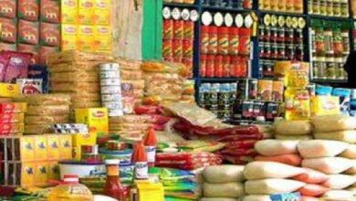 Photo of أسعار التموين في واد.. والسوق في واد آخر !