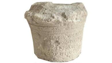 Photo of اكتشاف لوح حجري يعود إلى عهد الإسكندر الأكبر في العراق