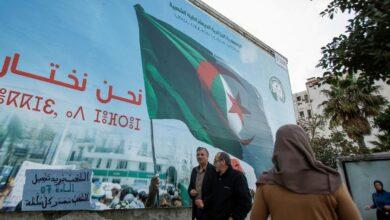 Photo of الجزائر: ترقب في الشارع مع حلول الاستفتاء على الدستور غداً الأحد
