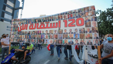 """Photo of إصرار على """"رحيل الفاسدين"""" في الذكرى الأولى لانتفاضة لبنان"""