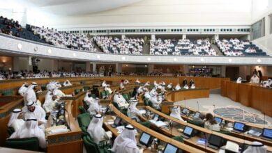 Photo of تحديد الخامس من كانون الأول موعداً لانتخابات مجلس الأمة الكويتي