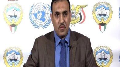 Photo of سفير جديد لليمن في سورية