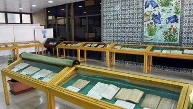 """Photo of """"مكتبة الأسد الوطنية"""" تطلق معرض مخطوطات نادرة خلال """"أيام سورية الثقافية"""""""