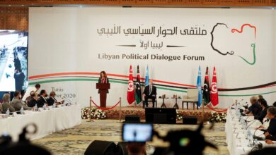 Photo of انتهاء جولة الحوار السياسي الليبي في تونس دون التوصل إلى اتفاق