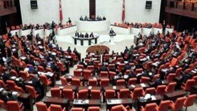 Photo of بيرو.. البرلمان يختار ثالث رئيس للبلاد في أسبوع