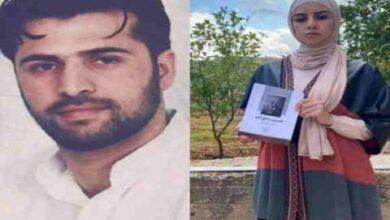 Photo of إرادة أسير: تزوج وتخرج وألف كتابا رغم امتداد محكوميته ل150 عاما