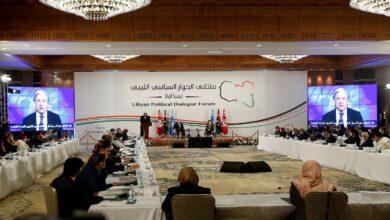 Photo of توافقات ليبية في مباحثات تونس.. وتوترات في اجتماعات سرت العسكرية